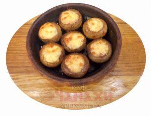 Грибы запеченые с сыром